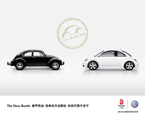 the-new-beetle-02