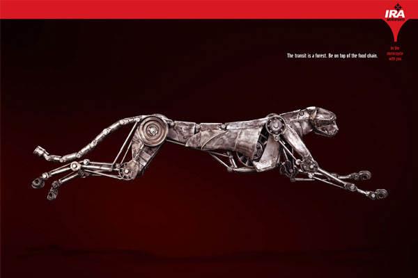 Реклама, креативный постер