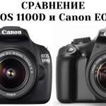 Сравнение Canon EOS 1200D и Canon EOS 1100D