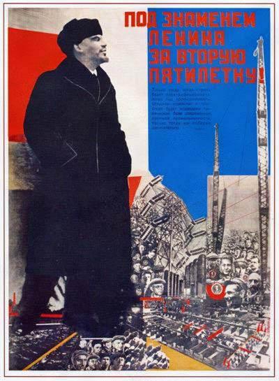 советский плакат 3