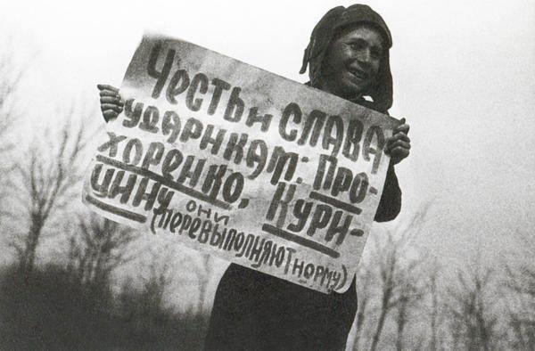 Иван Шагин 9