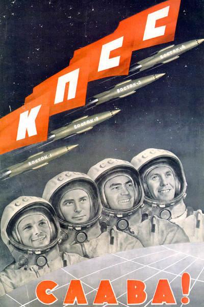 Юрий Гагарин  9