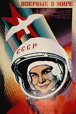 день космонавтики 7