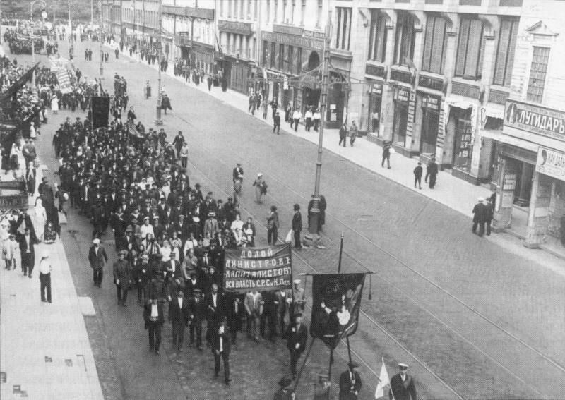 Фотография Петра Оцупа, июльской, 1917 года, демонстрации в Петрограде