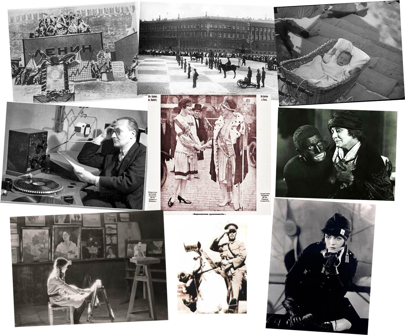 История в фотографиях (1924 — 1927)
