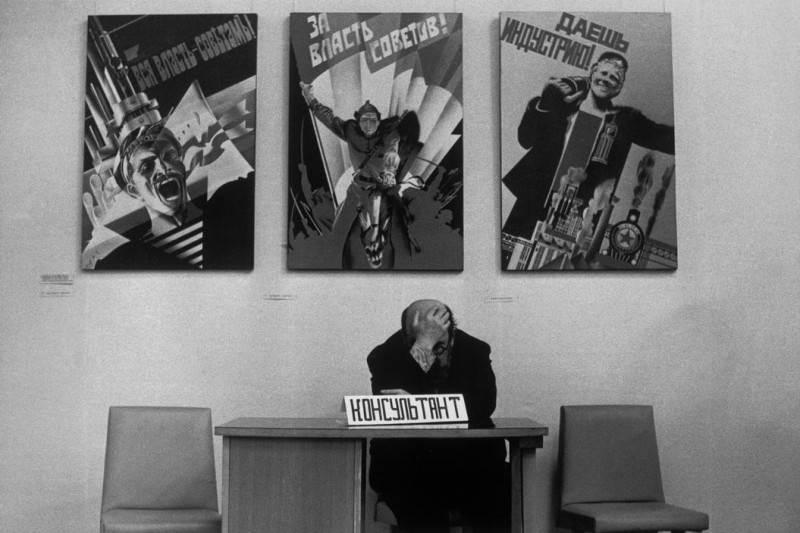 Георгий Пинхасов 19