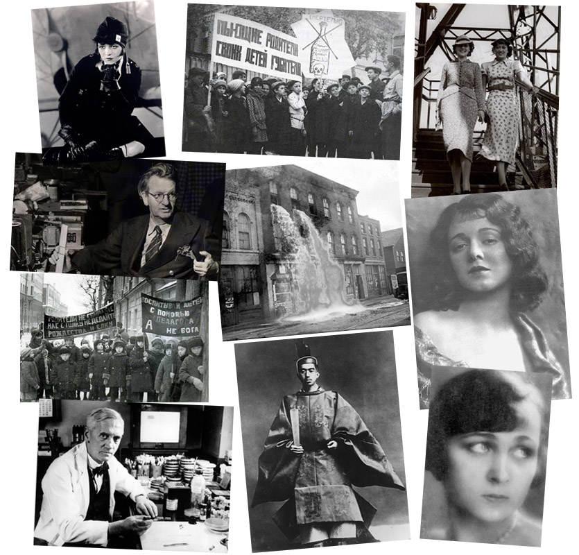 История в фотографиях (1927 — 1929)