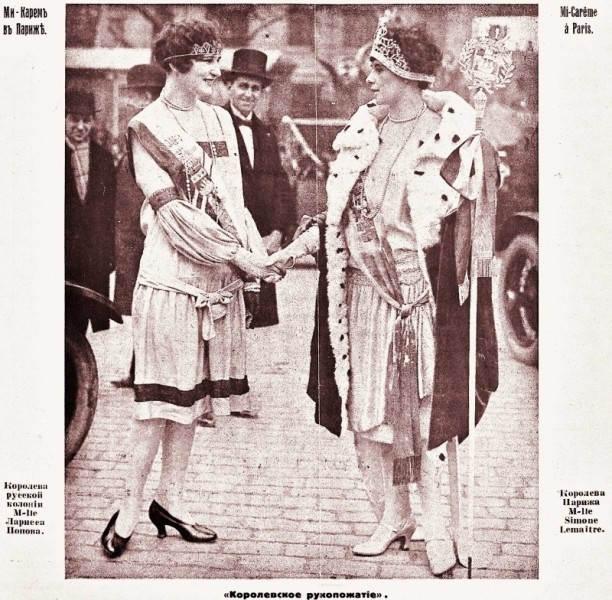 Фотография победительницы конкурса «Королева русской колонии», 1926 год