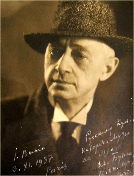 Портрет Ивана Бунина, 1933 год