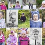 Фотовыставка Радость детства