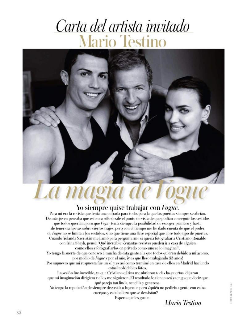 Ирина Шейк (Irina Shayk) и Криштиану Роналду (Cristiano Ronaldo) для Vogue Испания 2