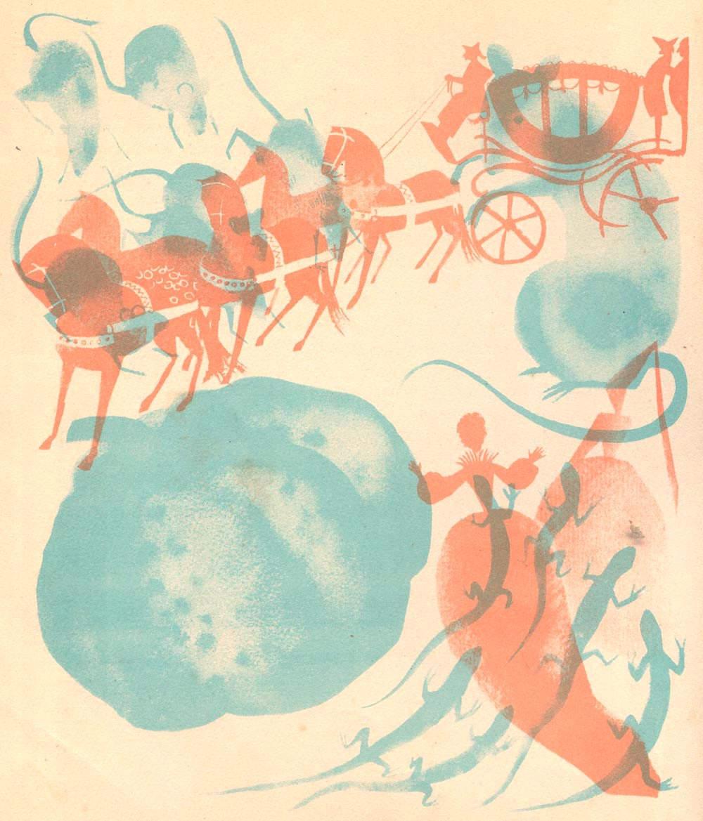 «Золушка» Елены Гуртик, 1950 год