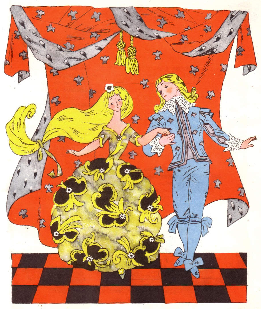 «Золушка», Эрика Булатова и Олега Васильева, 1971 год