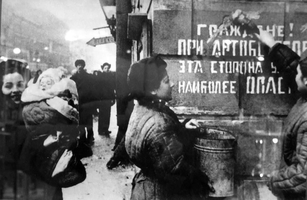 История в фотографиях (1940 - 1941). Фотография блокады Ленинграда, 1941 год