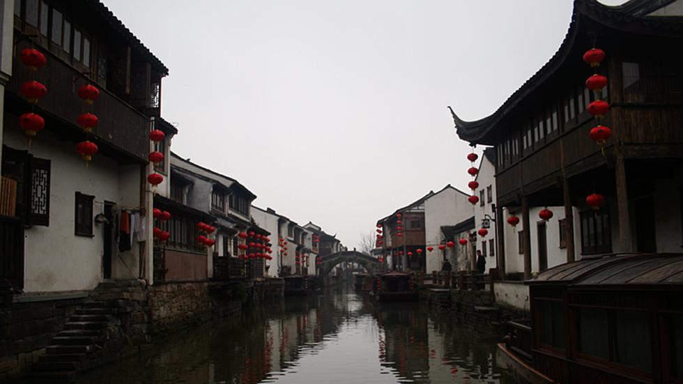 Китайская Венеция Сказка созданная природой. Самые красивые места планеты 11