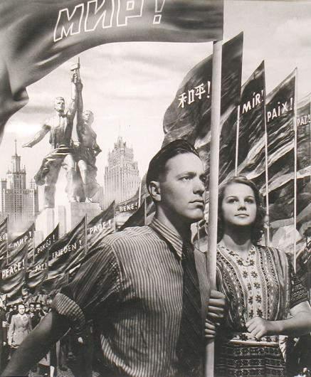 Советский фотограф Александр Житомирский
