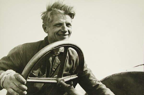 Советский фотограф Иван Шагин Социалистический фотореализм