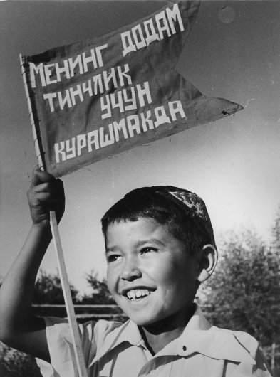 Советский фотограф Макс Пенсон Социалистический фотореализм