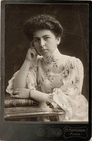 Портрет Александры Дашкевич. Фото: Моисей Наппельбаум (1910 г.)