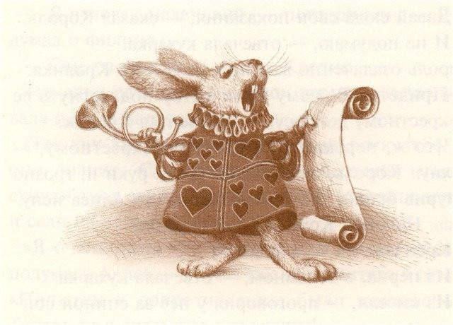 3_3 Алиса в стране чудес. Иллюстрации и иллюстраторы