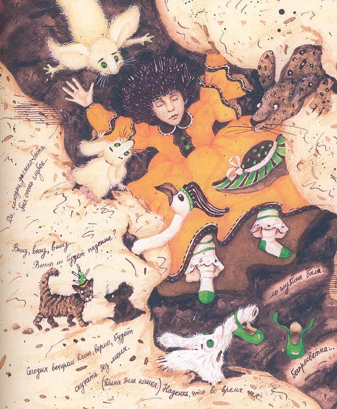 8_1 Алиса в стране чудес. Иллюстрации и иллюстраторы