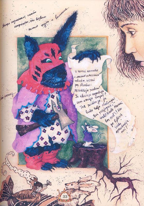 8_3 Алиса в стране чудес. Иллюстрации и иллюстраторы