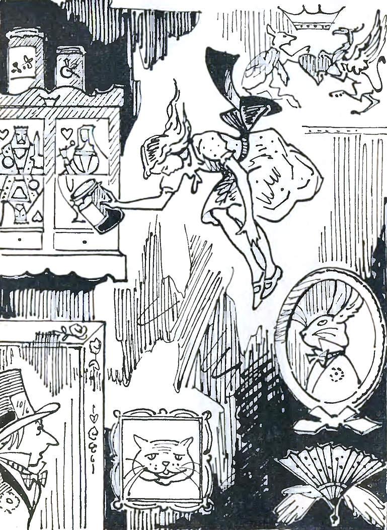 Алиса в стране чудес. Иллюстрации 13