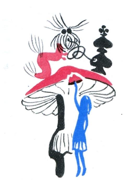 Алиса в стране чудес. Иллюстрации 17