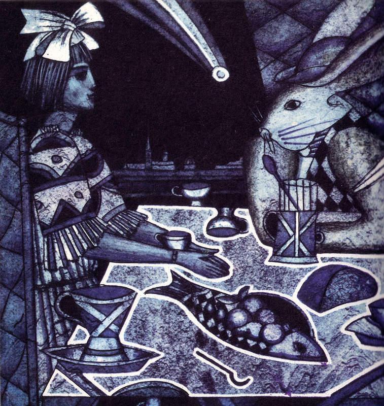 Алиса в стране чудес. Иллюстрации 20