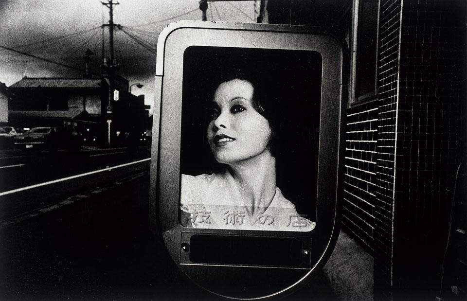 Дайдо Морияма (Daido Moriyama) – известный японский фотограф 2