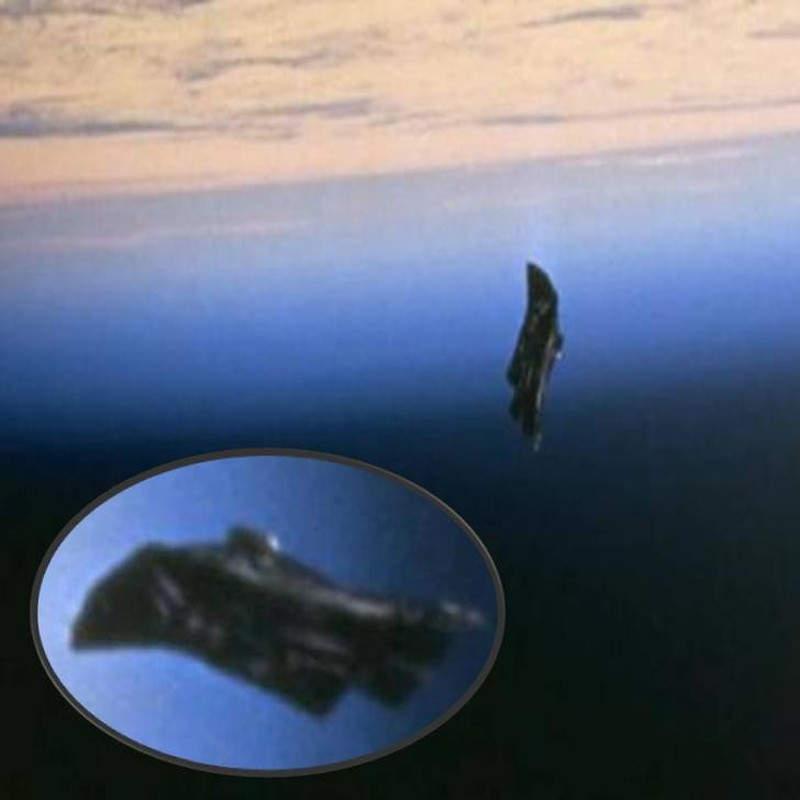 Неопознанный летающий объект