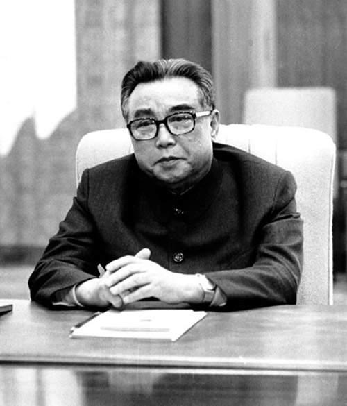 Фотопортрет Ким Ир Сена, 1948 год