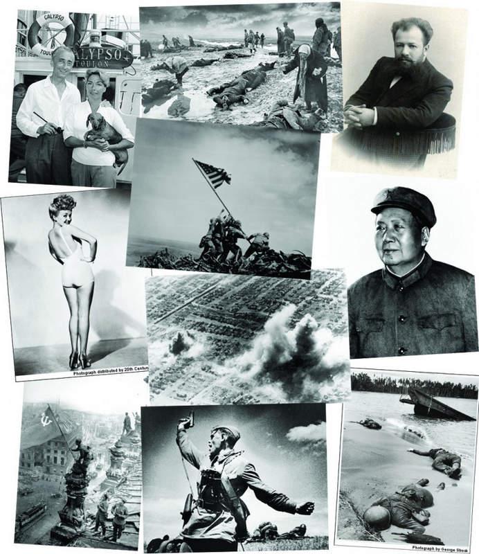Историческая фотография Второй мировой войны