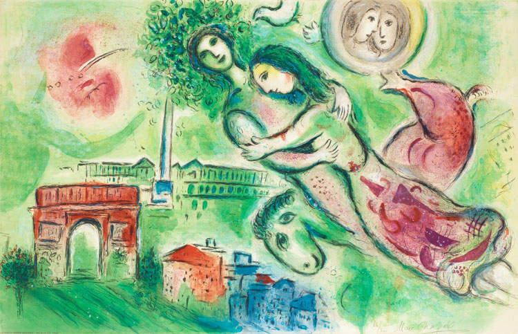 «Ромео и Джульетта», Марк Шагал, 1964 год