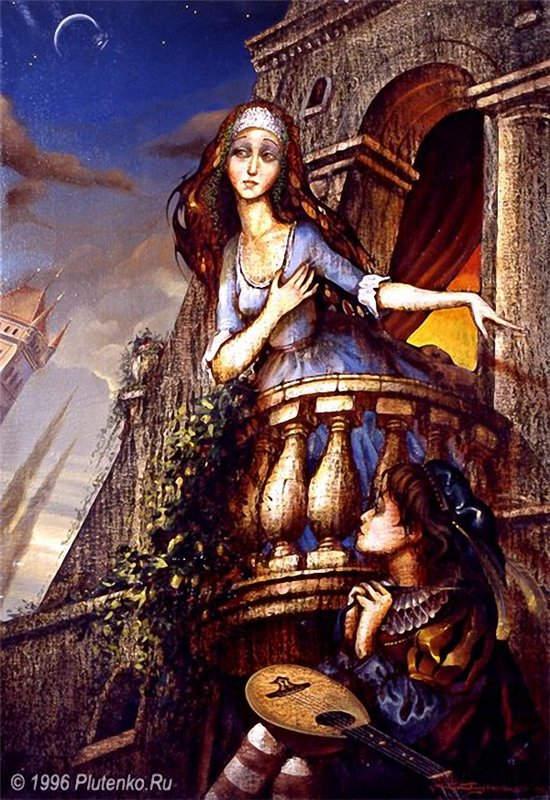 «Ромео и Джульетта», Станислава Плутенко, 1996 год