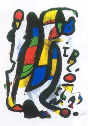 Сюрреалистическое искусство Жоан Миро (Joan Miro) 5