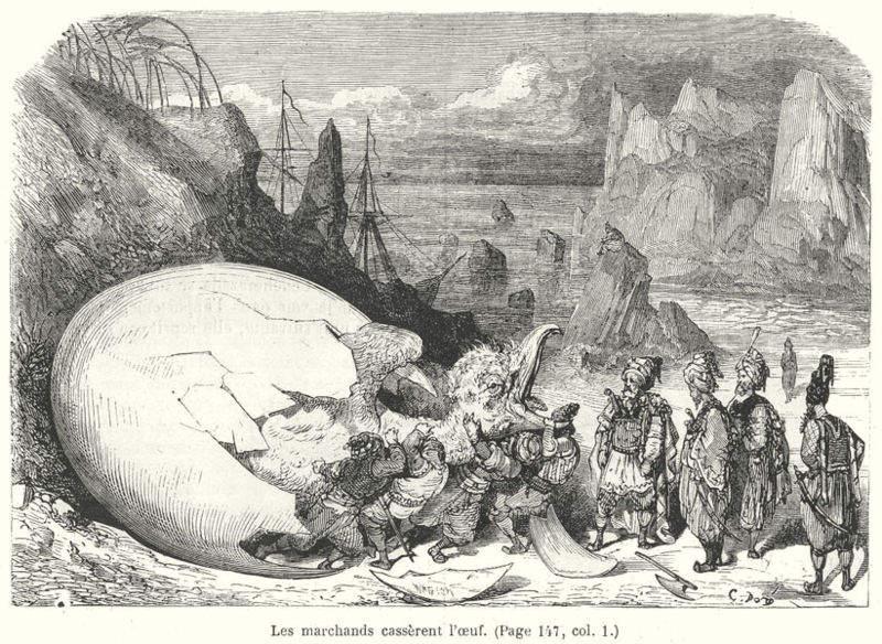 «Тысяча и одна ночь», иллюстрации Гюстава Доре 1865 год