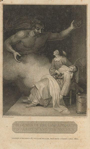 «Тысяча и одна ночь», иллюстрация Роберта Смирке (Robert Smirke) 1802 года