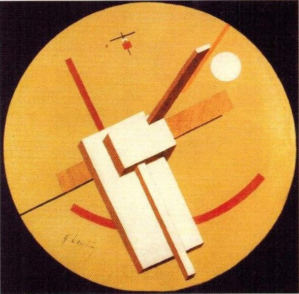 Эль Лисицкий и конструктивизм 14
