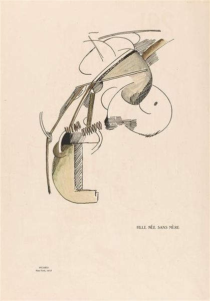 Франсис Пикабиа (Francis Picabia) и французский дадаизм 12