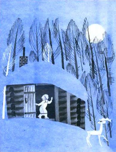 Сказки Павла Бажова в иллюстрациях 1973