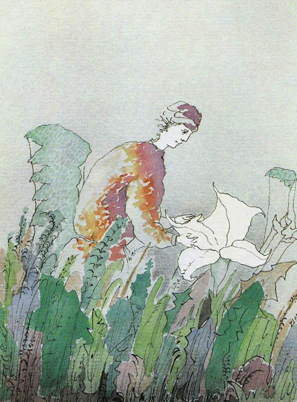 Сказки Павла Бажова в иллюстрациях 1990