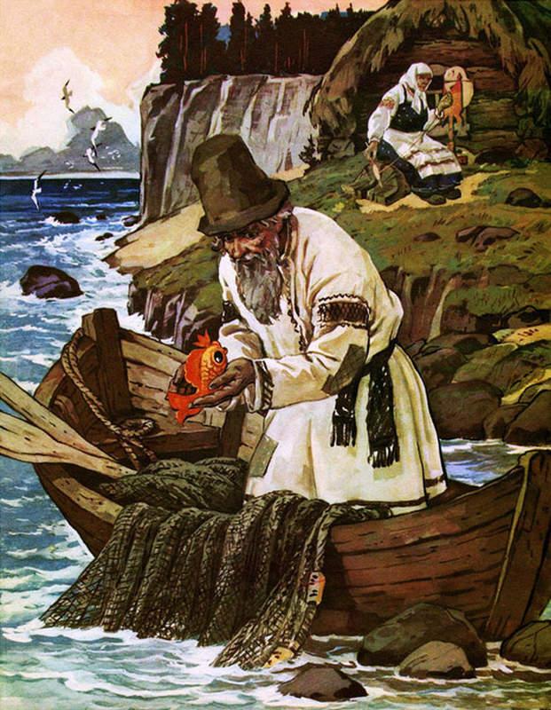 Сказки Пушкина в иллюстрациях