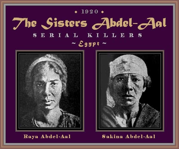 Женщины-убийцы всех времен Топ 10 Сестры Рая и Сакина (Sisters Raya and Sakina)