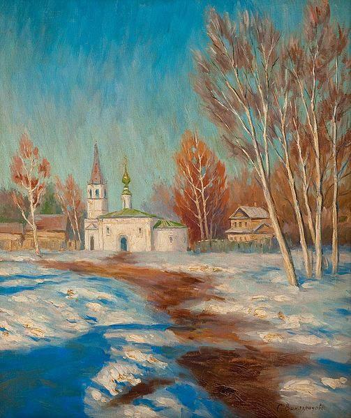 Живописец Сергей Виноградов 12