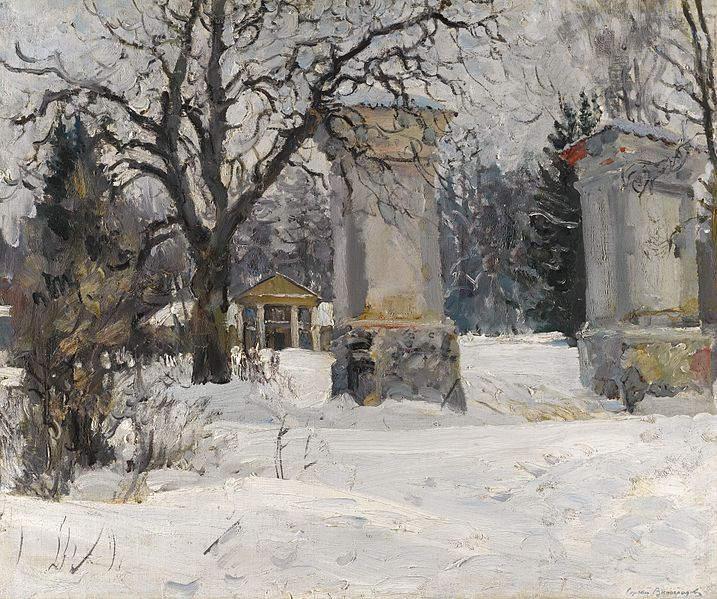 Живописец Сергей Виноградов 14