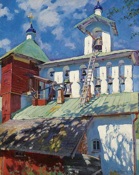 Живописец Сергей Виноградов 2