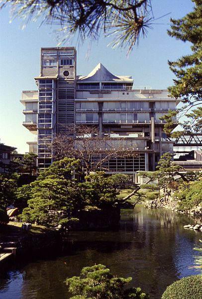 Архитектурный метаболизм Киёнори Кикутакэ16