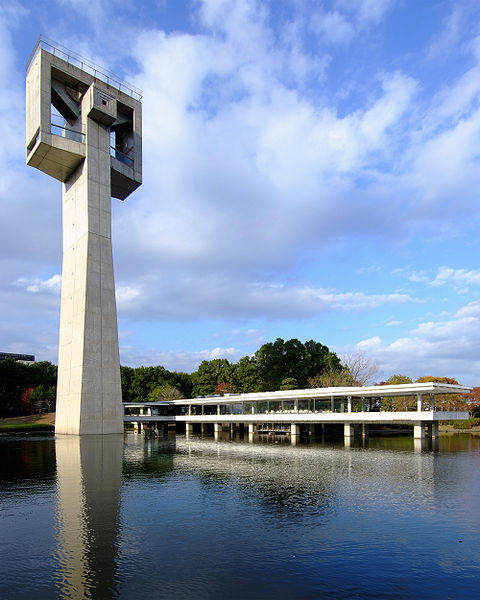 Архитектурный метаболизм Киёнори Кикутакэ5