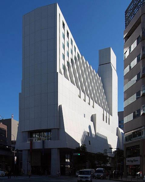 Архитектурный метаболизм Киёнори Кикутакэ6